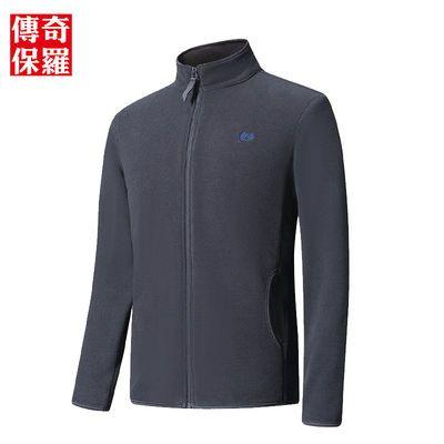 传奇保罗卫衣男士秋季2021新款颗粒绒开衫上衣立领摇粒绒男装外套