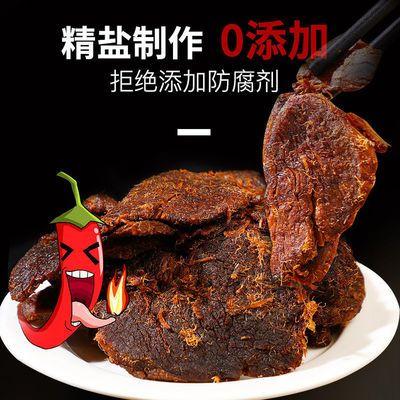 牛肉干250g内蒙古手撕风干肉片1000g五香麻辣酱牛肉休闲零食小吃
