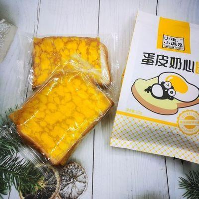 78592/宏途小饿小满足蛋皮奶心吐司夹心面包105g袋装早餐下午茶充饥糕点