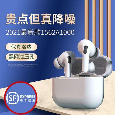 华强北洛达1562A1000三代40Db深度降噪蓝牙耳机空间音频安卓通用