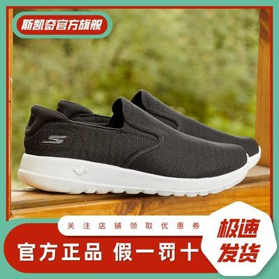 76004/Skechers/斯凯奇男鞋新款低帮健步鞋套脚懒人鞋休闲鞋运动鞋54629
