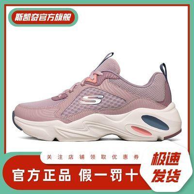 75964/Skechers斯凯奇官方2021年春季新款潮流厚底老爹鞋女子休闲运动鞋