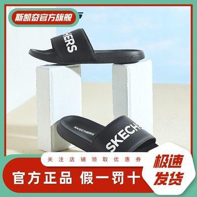 74786/Skechers斯凯奇男鞋2021新款可外穿沙滩鞋休闲时尚拖鞋8790108