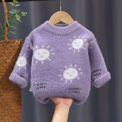 男童女童毛衣加厚套头2021秋冬新款中小童水貂绒男孩韩针织打底衫