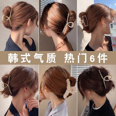 74705/韩国网红金属抓夹头发夹女头饰发夹后脑勺发卡优雅气质发抓鲨鱼夹