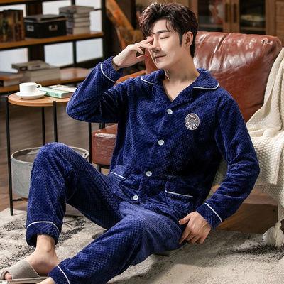 72035/秋冬款睡衣男士珊瑚绒加绒加厚长袖中青年法兰绒冬天纯色简约套装