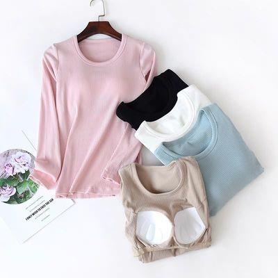 84661/带胸垫文胸一起长袖T恤修身圆领打底衫女螺纹棉保暖上衣瑜伽内衣