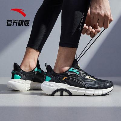 74974/安踏男鞋跑步鞋2021新款秋季品牌正品轻便减震男士网面运动鞋