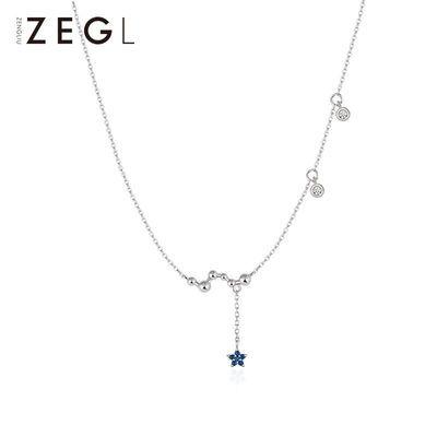 75837/ZEGL925银星星项链女气质锁骨链简约网红颈链脖子饰品生日礼物