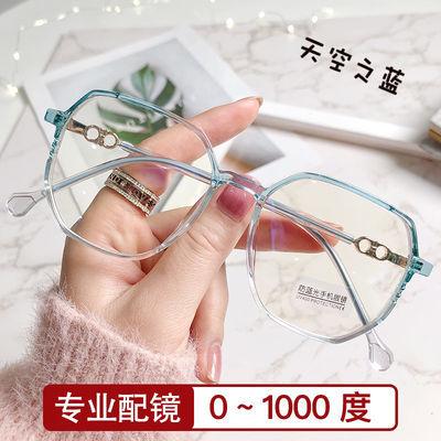 76214/TR大框防蓝光防辐射近视眼镜女学生可配度数
