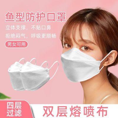 韩版KF94口罩网红同款3D立体柳叶型四层防护透气防尘防飞沫口罩