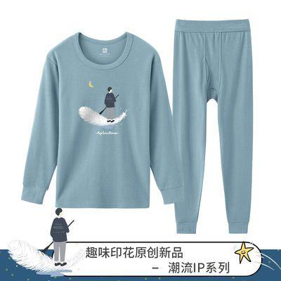 妙序男士秋衣秋裤套装男式打底棉毛衫薄款保暖内衣纯棉线衣线裤男