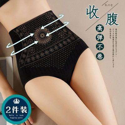 73321/高腰提臀内裤女抗菌纯棉裆收腹裤小肚子束腰提臀塑形产后燃脂减肥