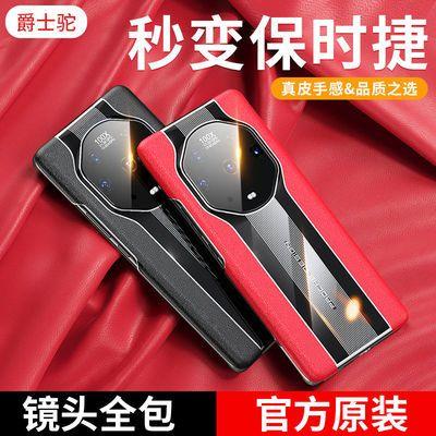69718/荣耀magic3手机壳全包防摔男magic3pro至臻版超薄无边框官方原装