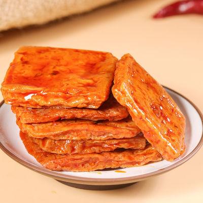 步步为赢香干80g*5包湖南特产零食豆干香辣小零食(2种混合口味)