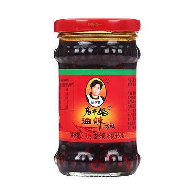 陶華碧老干媽油辣椒拌飯醬210g/瓶下飯醬炸醬拌面醬下飯菜香辣醬