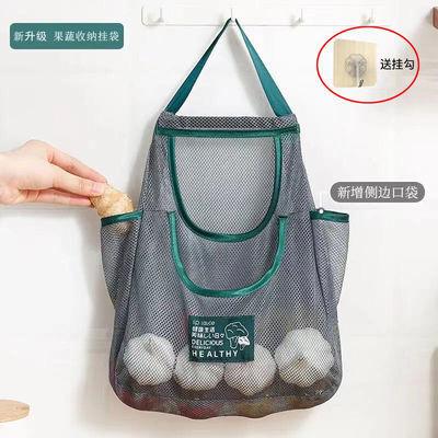 71801/日本厨房果蔬墙挂式收纳挂袋可放生姜大蒜镂空多功能手提透气网袋