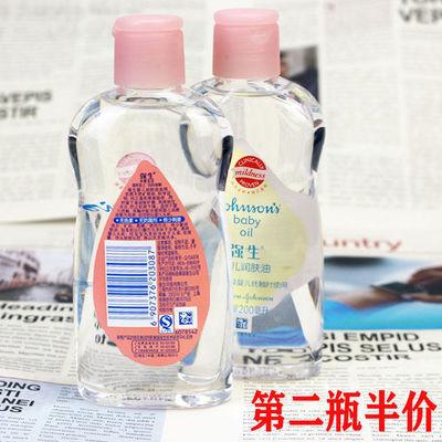 72844/婴儿润肤油200ml按摩油bb油抚触油深入滋润保湿不油腻