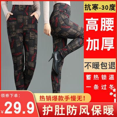 70068/驼绒棉裤女加厚中老年修身高腰宽松打底裤外穿加绒保暖裤洋气特厚
