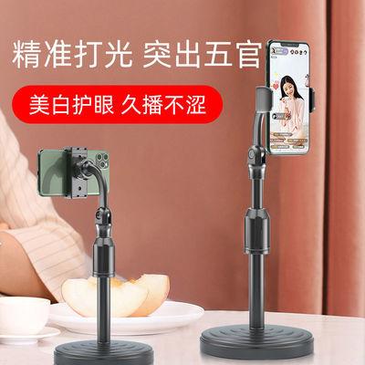75799/手机支架直播支架美颜补光灯桌面主播设备万能型拍抖音神器