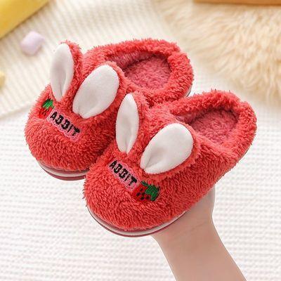 儿童棉拖鞋亲子卡通男女孩室内保暖可爱加厚防滑大中小童保暖拖鞋