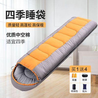 91763/四季通用睡袋成人便携式旅行露营办公可拼接户外加厚睡袋大人保暖
