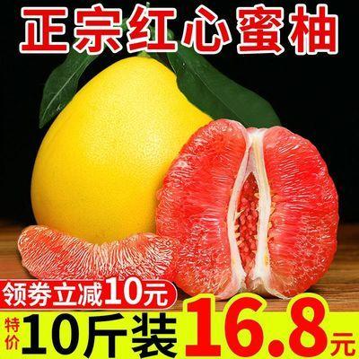 四川精品高山蜜柚琯溪白柚子新鲜孕妇水果柚子白心批发价一箱包邮