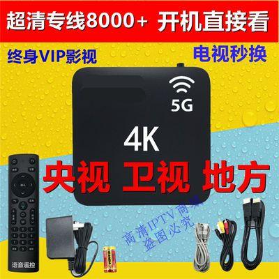 智能网络机顶盒无线家用数字电视盒子wifi魔盒4K高清投屏全网通