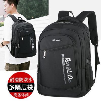 户外大容量旅行背包 批发定制男士商务双肩包 笔记本电脑双肩背包