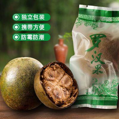 广西桂林罗汉果营养丰富独立包装可泡茶润喉化痰下火茶