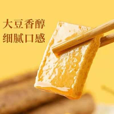 胡婆婆山药豆干四川麻辣零食厂家批发
