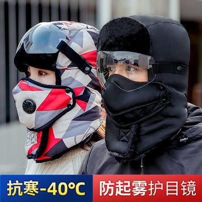 73171/帽子男冬天骑电动车防风防寒雷锋帽女加厚保暖护耳护眼东北棉帽子