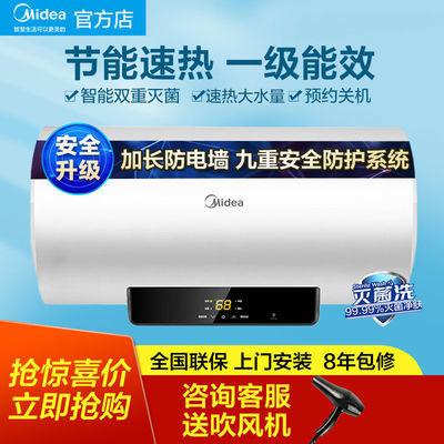 74364/美的X1电热水器家用卫生间50/60升储水式智能节能淋浴洗澡即速热