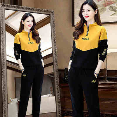 70849/2021年早秋新款时尚两件套女工装韩版洋气减龄卫衣大码女装