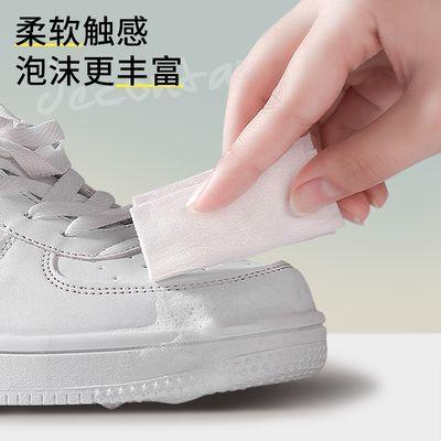 71278/小白鞋湿巾擦鞋神器皮鞋包包通用运动鞋球鞋清洁免洗去污去黄懒人
