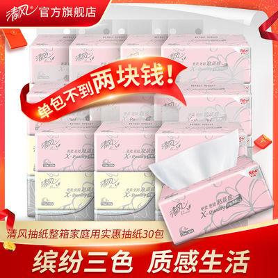 清风原木3层抽纸超质感系列110抽餐巾纸大包整箱批发家庭装卫生纸