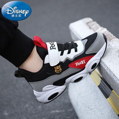 73499/迪士尼童鞋男童跑步鞋2021秋季新款网面透气儿童运动鞋中大童网鞋