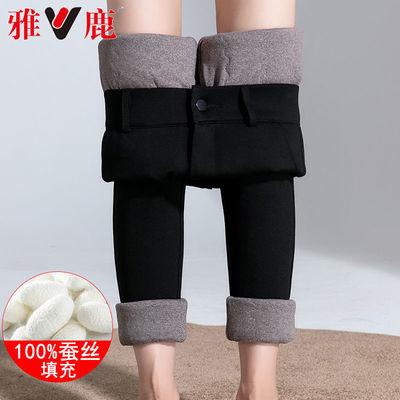 雅鹿蚕丝棉裤女外穿冬季加绒加厚高腰显瘦特厚保暖打底羽绒棉裤女