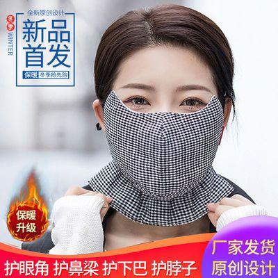 保暖口罩男女冬季防寒纯棉加厚加大防风透气全脸绵布口罩骑行面罩
