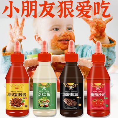 番茄沙司酱寿司蔬菜沙拉酱手抓饼甜辣酱意面酱低牛排黑椒酱脂家用