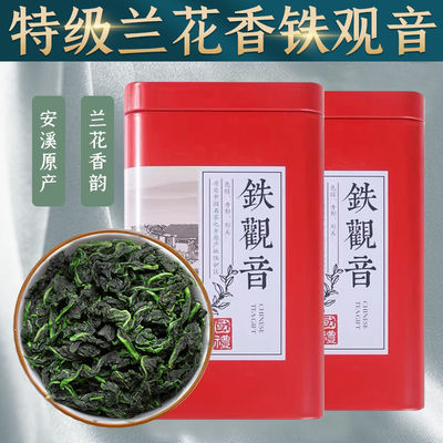 正宗安溪铁观音2021新茶特级兰花香浓香型春茶乌龙茶茶叶罐装50g