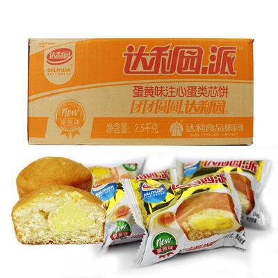 76370/达利园蛋黄派500克19枚散装蛋糕奶油派蓝莓派早点面包夹心整箱