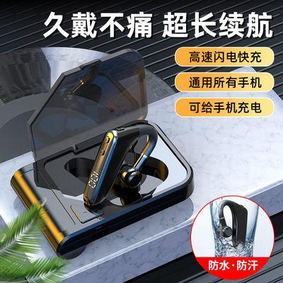 69670/Huawei/华为通用闪充蓝牙耳机智能LED电量数显耳挂入耳式超长待机