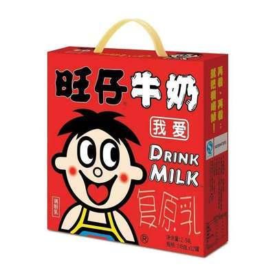 79044/旺旺 旺仔牛奶罐装儿童奶早餐奶网红奶饮品整箱批发礼盒零食