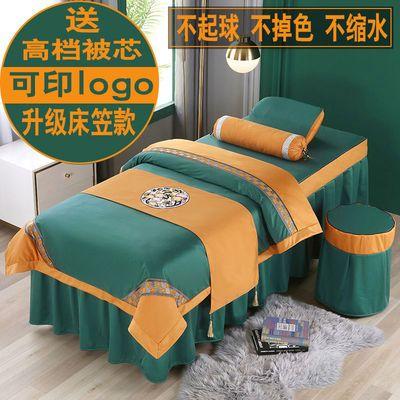 73263/美容床罩四件套纯棉简约美容院美体按摩理疗推拿洗头床套单件定做