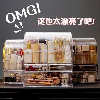 72734/化妆品收纳盒置物架桌面防尘家用护肤刷整理网红亚克力梳妆台透明