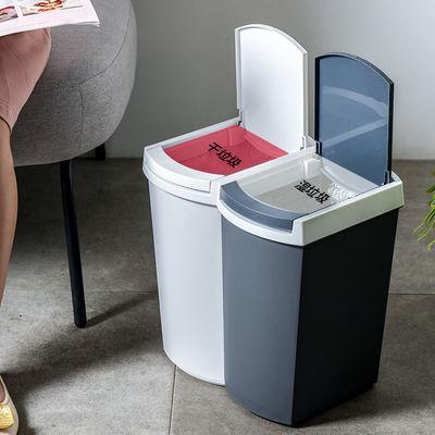 92953/大容量垃圾桶家用干湿双桶可分离卫生间23升一桶两用防臭厨房客厅