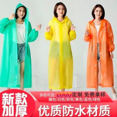 70200/四季通用时尚雨衣外套男女成人新款加厚便携防水旅游连体通用雨披