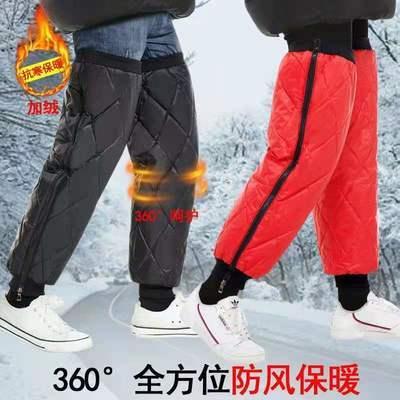 75084/电动车护膝摩托车防风防寒冬季保暖外卖骑手护腿护具挡风男女装备