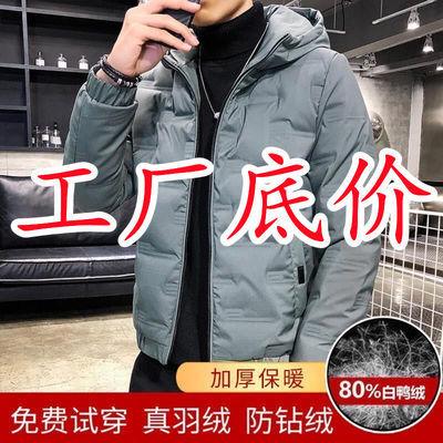 羽绒服男士短款加厚2021冬季新款连帽派克上衣韩版潮流白鸭绒外套
